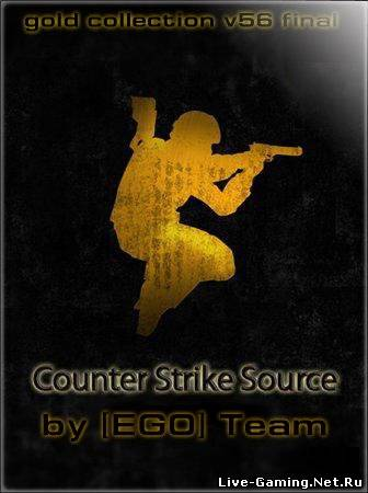 Скачать Counter Strike Source v56 final by EGO team (2010) PC бесплатно