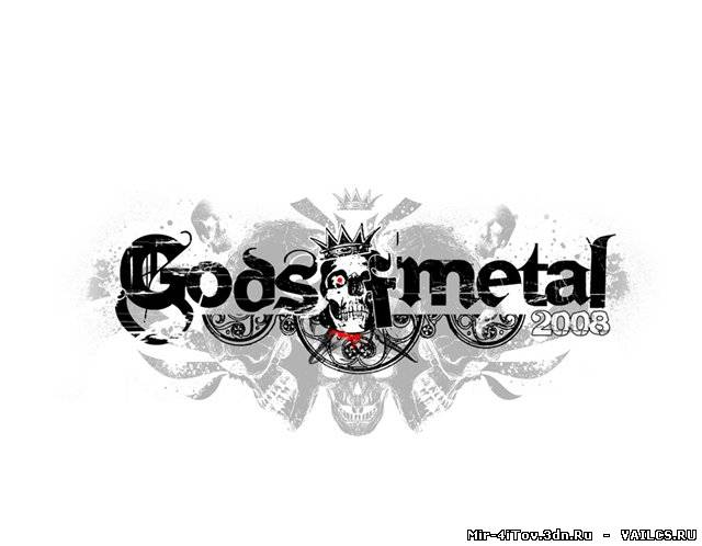 Лого Gods of Metalw